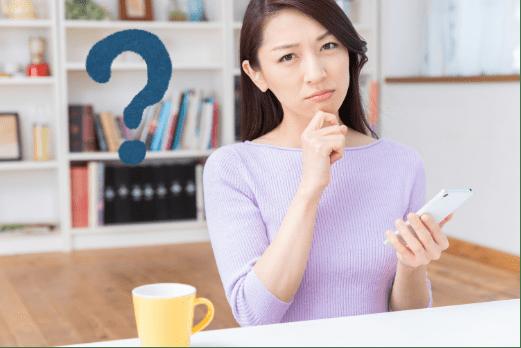 40代 アプリ 疑問