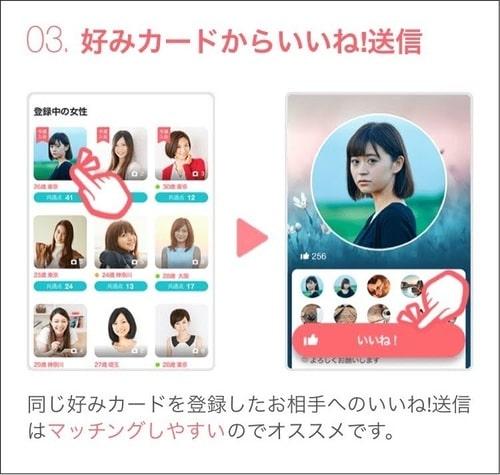 with 好みのカードの登録方法3