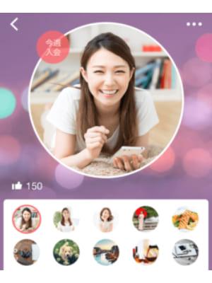 マッチングアプリ 女性プロフィール写真2
