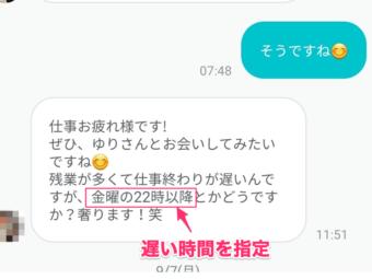 メッセージ例(1)