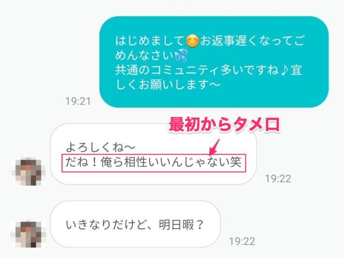 メッセージ例(2)
