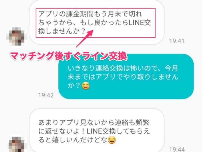 メッセージ例(3)