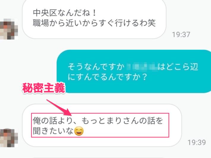メッセージ例(4)