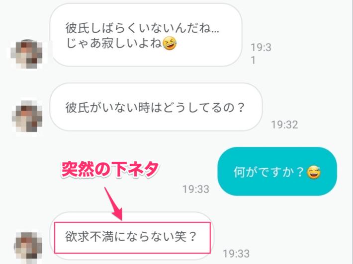 メッセージ例(5)