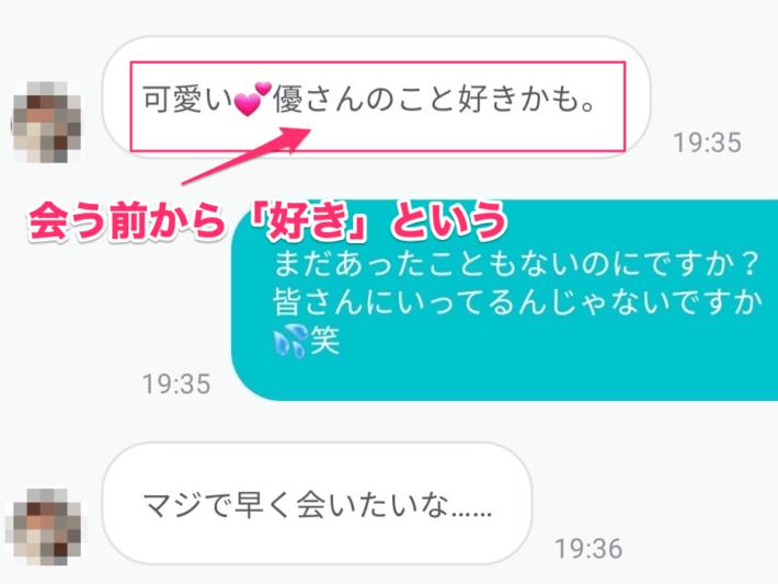 メッセージ例(6)