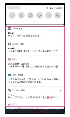 通知_01