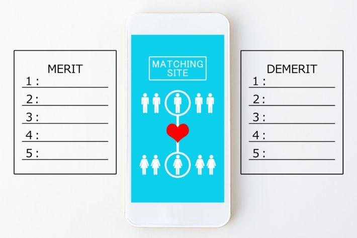 マッチングアプリのメリット・デメリット