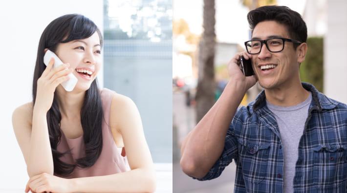 マッチングアプリで遠距離恋愛は成り立つのか