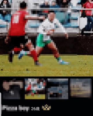 スポーツ選手検索画面 東カレ5