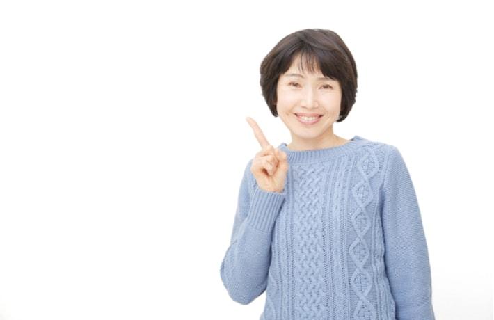 日本人中年女性