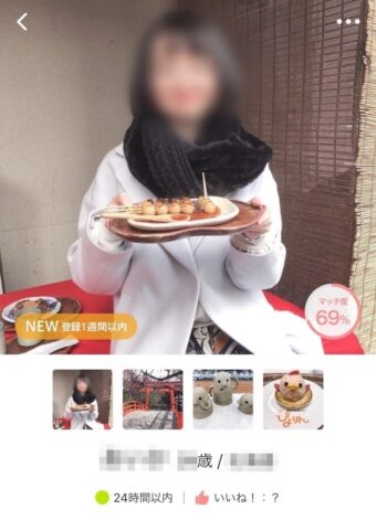 婚活アプリの写真でモザイクをかけている女性例2