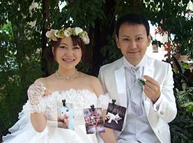 幸せそうな夫婦3