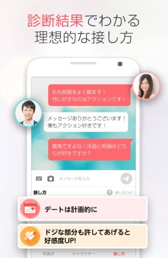 withの特徴2