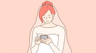 婚活の条件