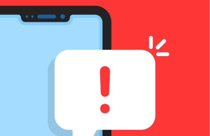 危険アプリのイラスト