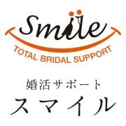 婚活サポート スマイル ロゴ