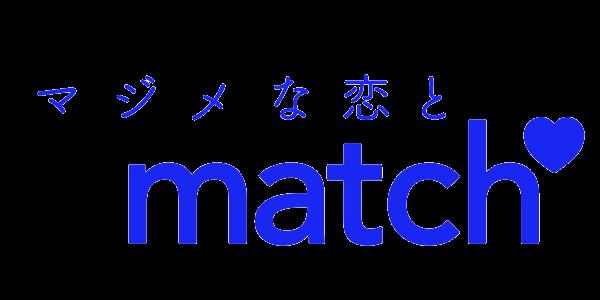 Match(マッチドットコム)ロゴ